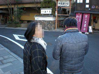 嵐山b.jpg